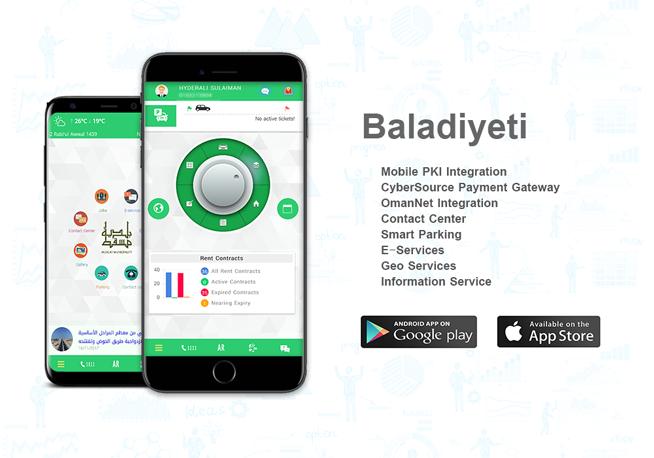 Mobile Apps - Tamimah Telecom